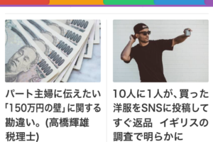 高橋輝雄の記事
